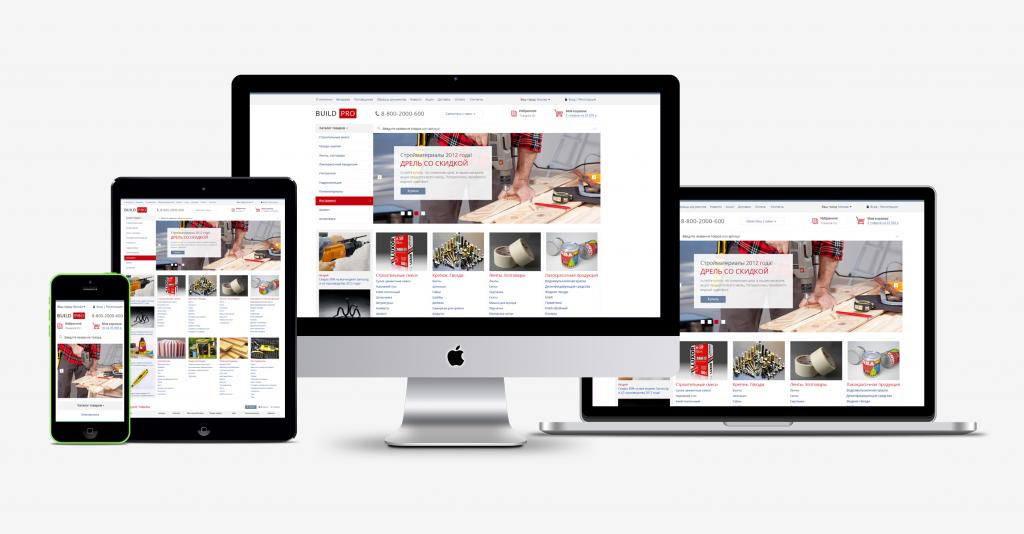 Сделать интернет магазин сайт бесплатно вакансии группа компаний черкизово официальный сайт